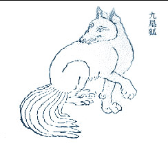 woodcut of the nine-tailed fox