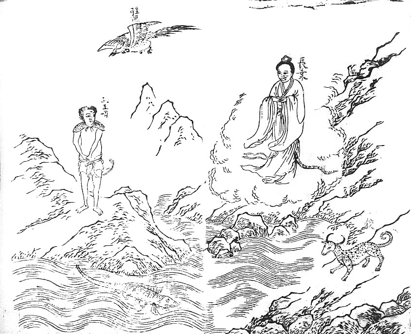 tigress-woman seated on mountainside as three phoenix-like birds fly toward her